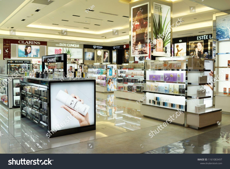 Taipei Taiwan June 27 2018 Various Brand Cosmetic Store In