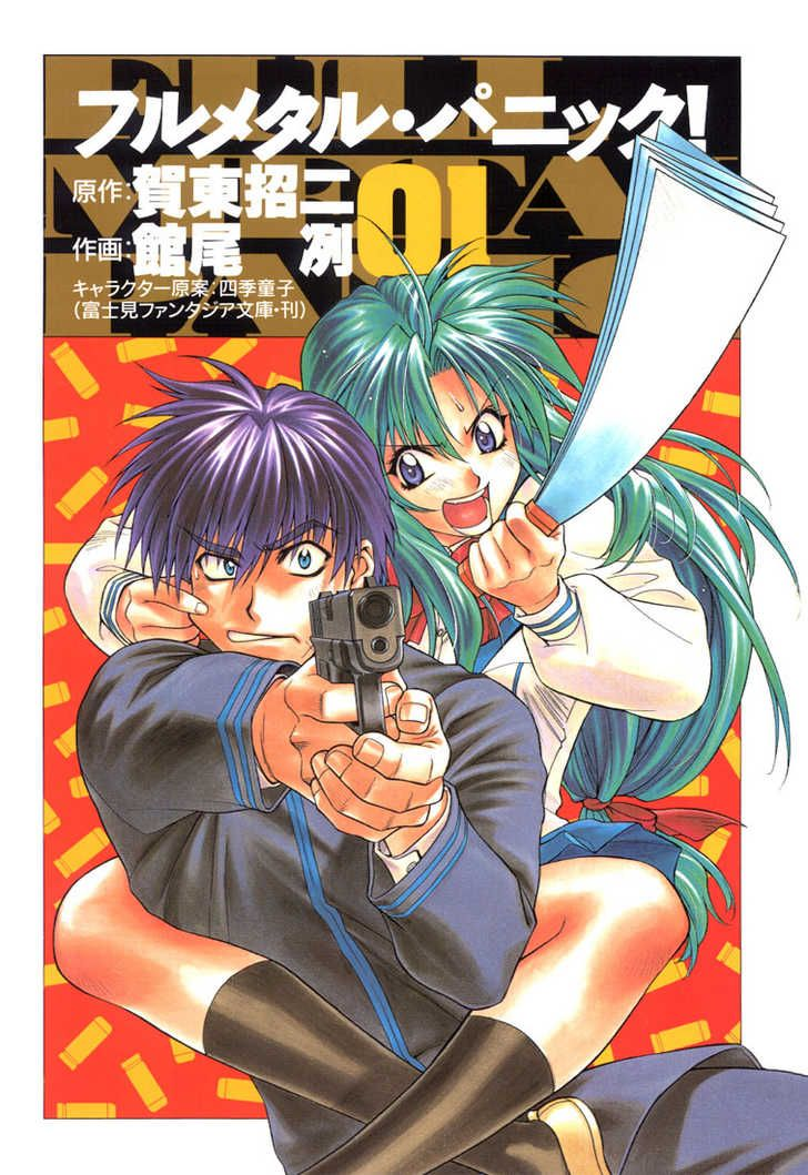 Full Metal Panic  1: The Transfer Student Is a Dangerous Soldier!? Page 1