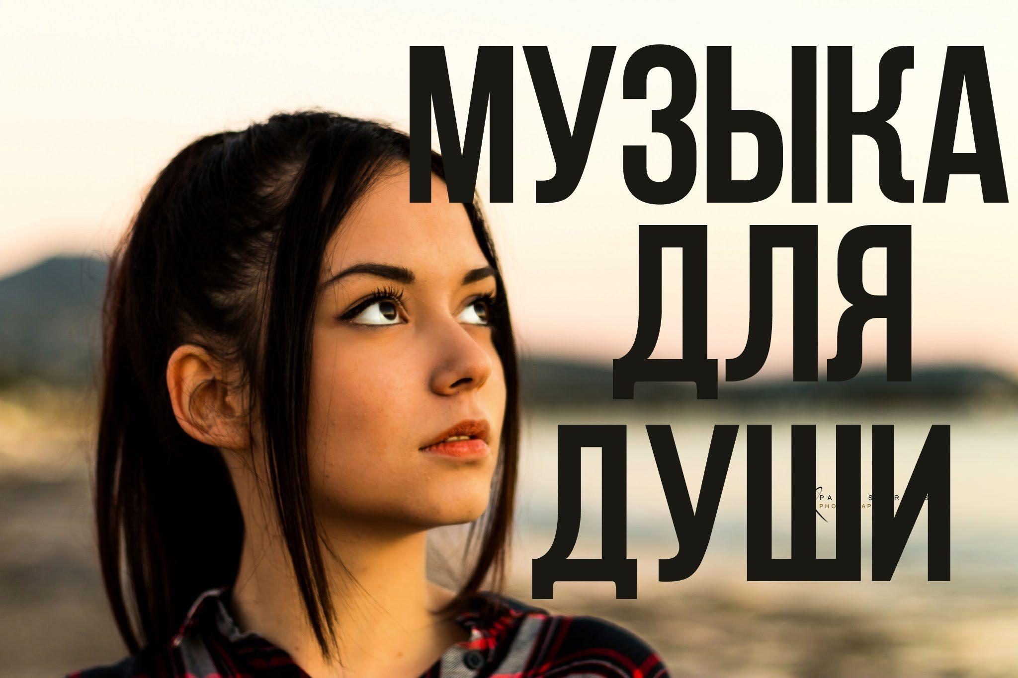 krasivaya-muzika-dlya-dushi-smotret-onlayn-sborku-porno