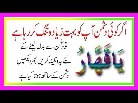 Hajat Series 8 Youtube Quran Quotes Inspirational Islamic Phrases Islamic Messages