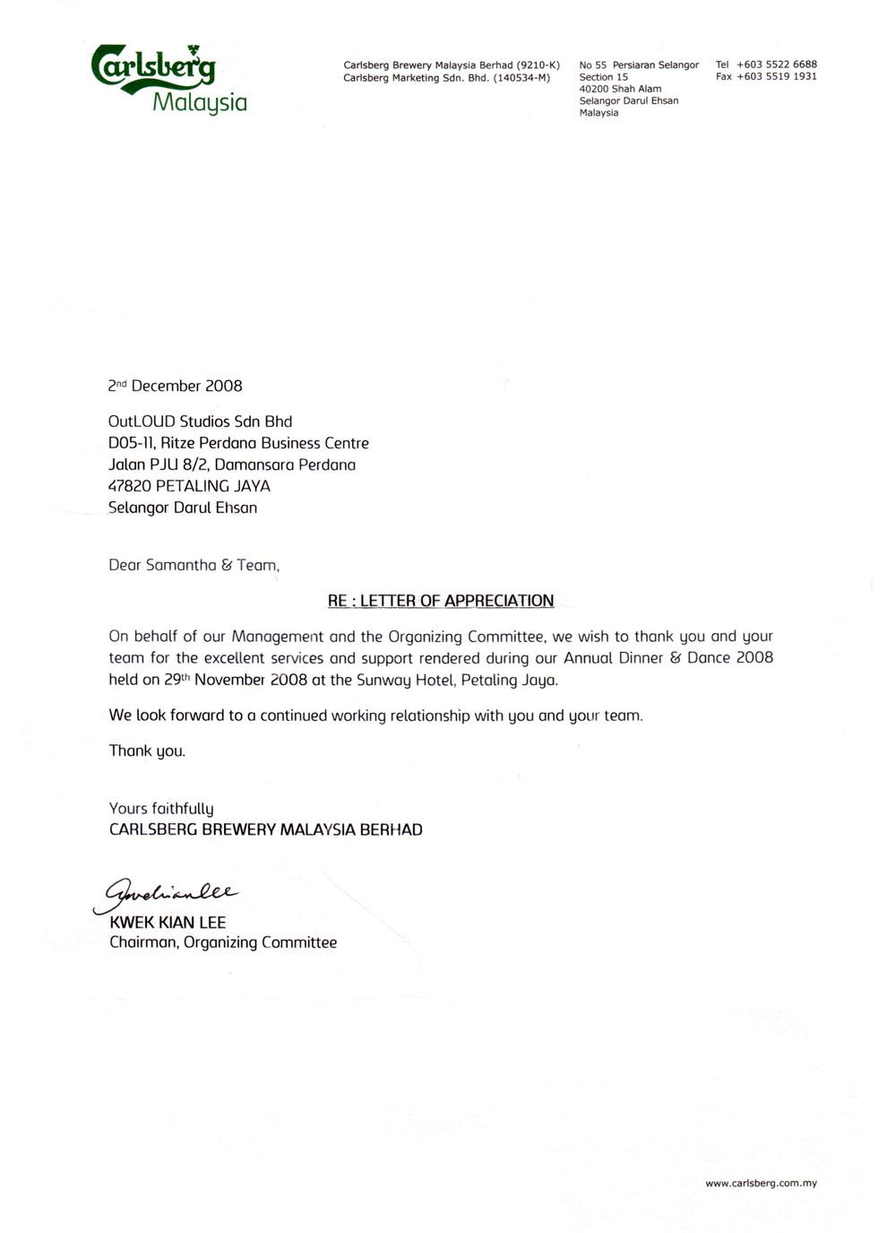 Appreciation Letter Boss Free Amp Resume Thank You Church Sample For Sponsorship Charity