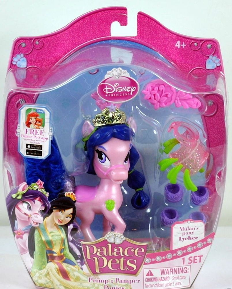 Disney Princess Palace Pets Primp And Pamper Ponies Mulan S Lychee Doll Disneyprincess Disney Princess Palace Pets Princess Palace Pets Palace Pets