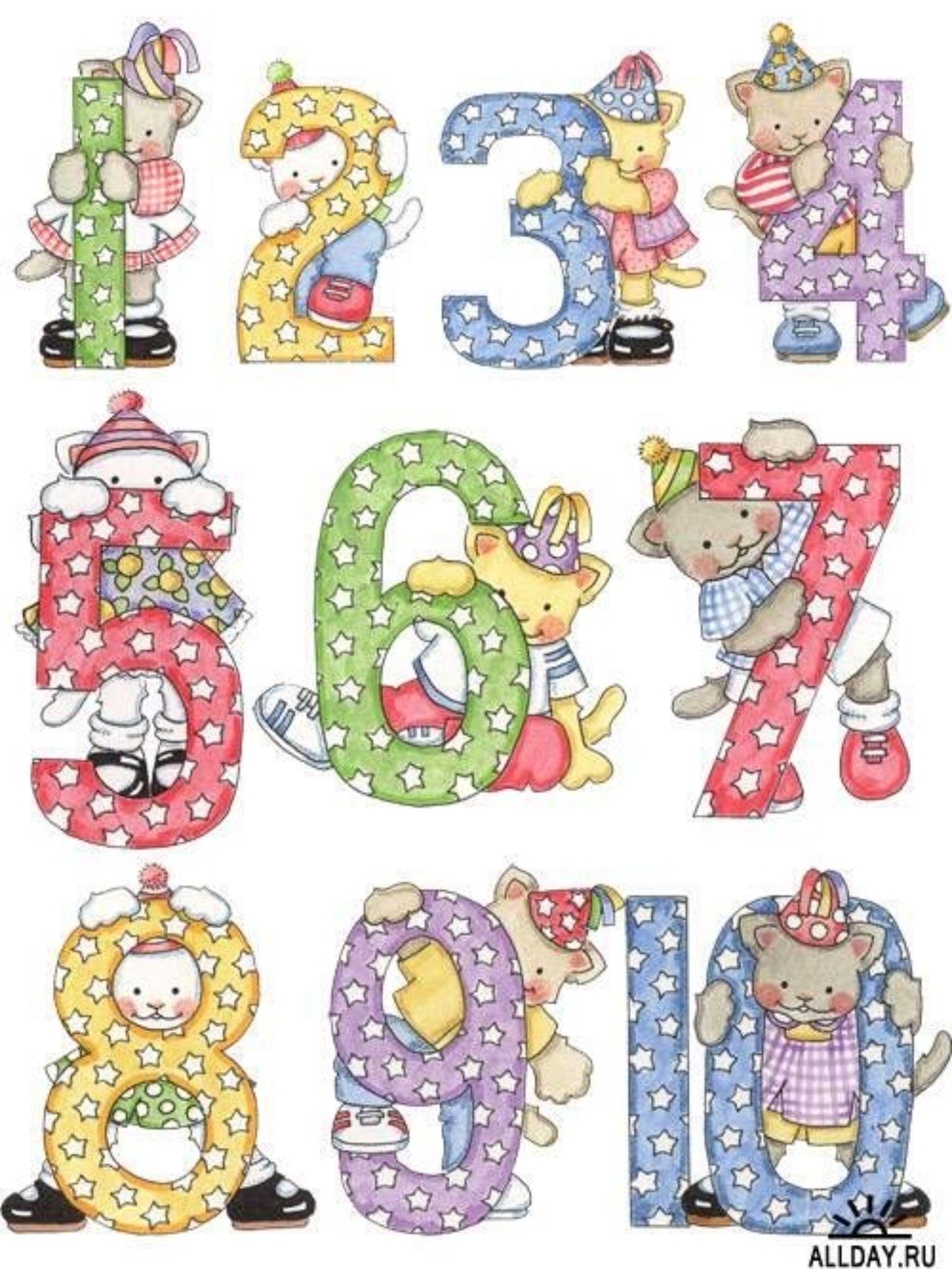 Pin By Pat Schweke On Alphabet Clip Art Baby Clip Art Clip Art Baby Art