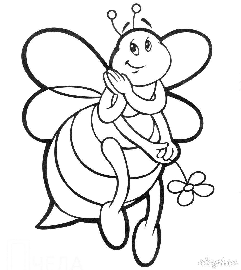 Раскраска для детей. Пчела | Раскраски, Пчела, Детские ...