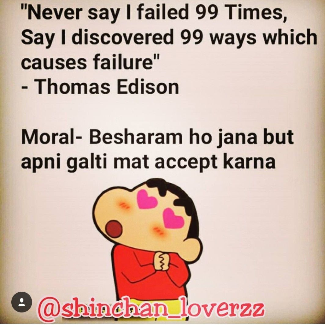 Me As Besharam With Images Fun Quotes Funny Jokes Quotes
