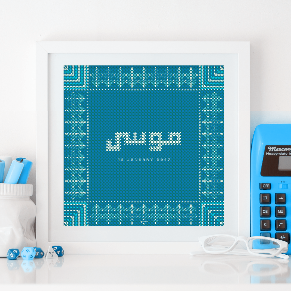 Personalized name cross stitch cross stitching cross stitch and gift personalized baby shower gift a great addition to babys room baby babyshower personalized negle Images