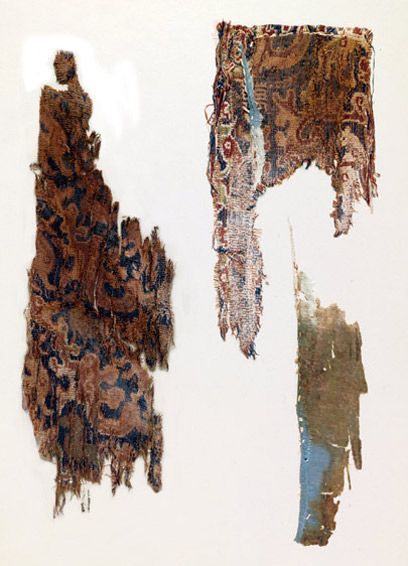 Silk fragments with chinese characters | V&A