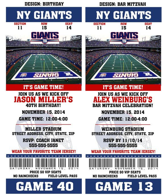 online store 8d8d6 caaf6 Printable Birthday Party Invitation Card New York Giants ...
