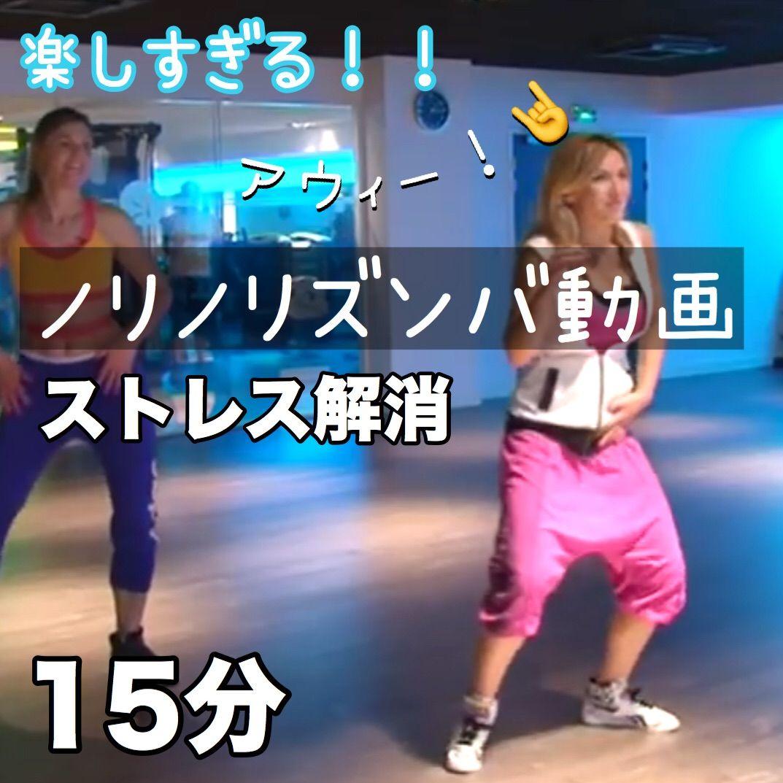分 15 クラップ ハンド ダンス