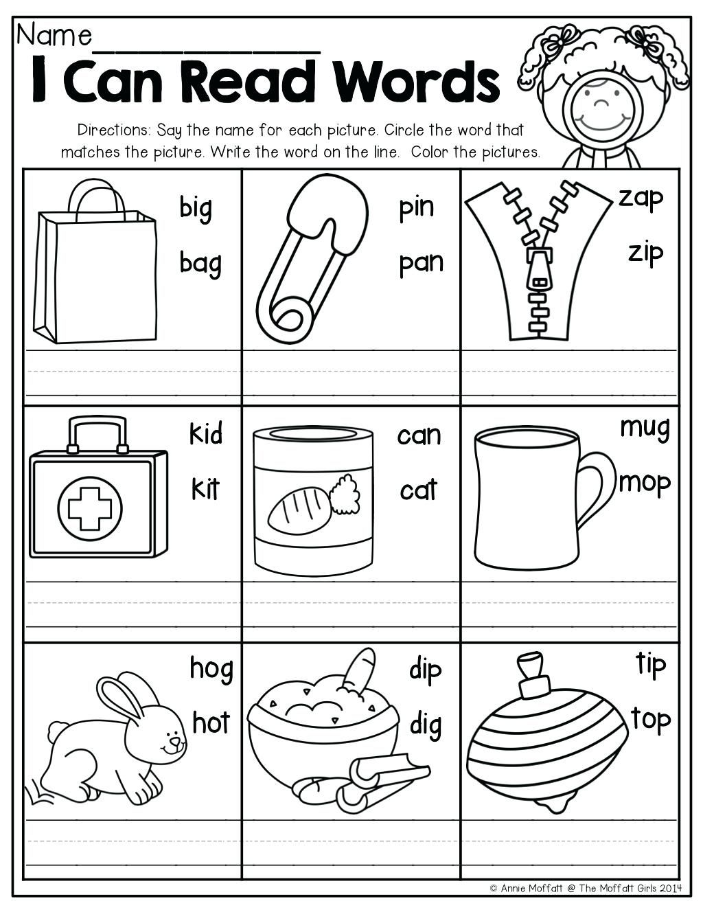 Abc Worksheets For Preschool For Printable To Abc