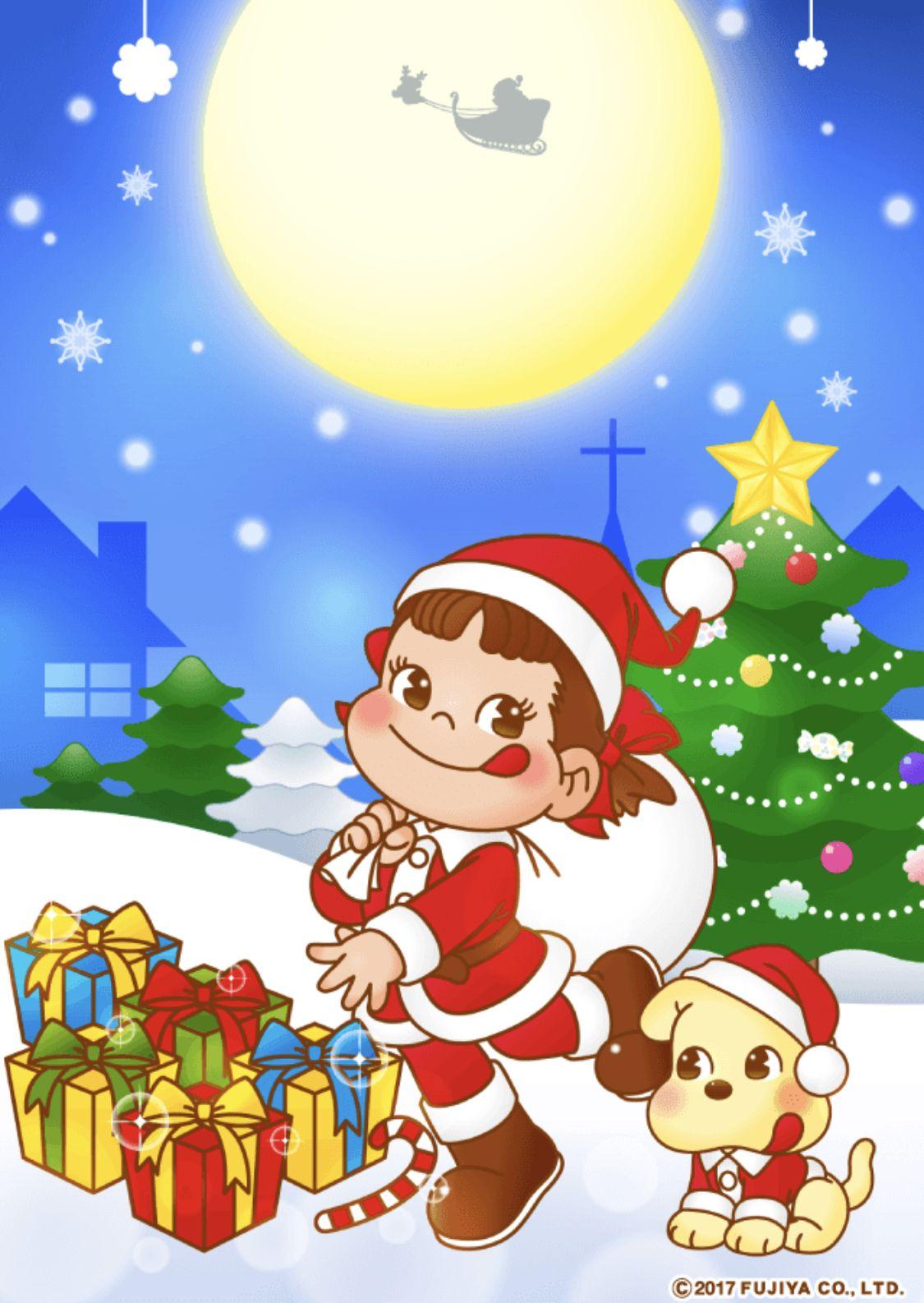 Art おしゃれまとめの人気アイデア Pinterest 黃秋鳳 クリスマスの壁紙 ぺこちゃん 壁紙