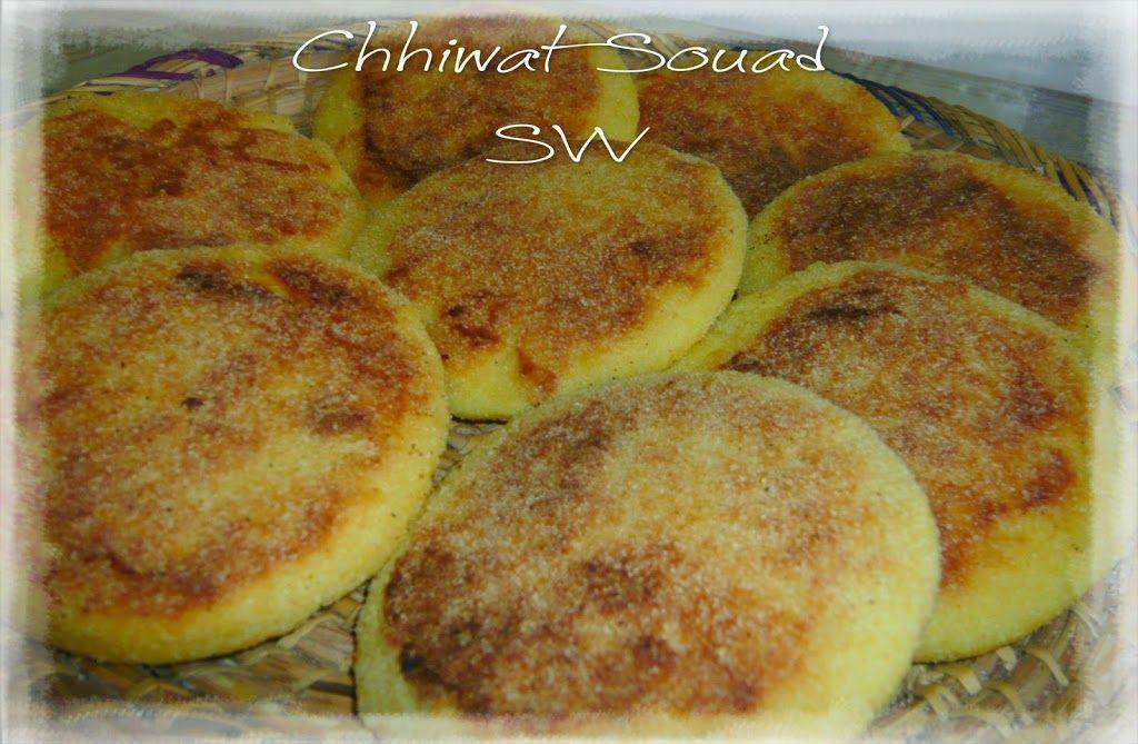 حرشة بالحليب Harcha Bel Hlib Food Breakfast Pancakes
