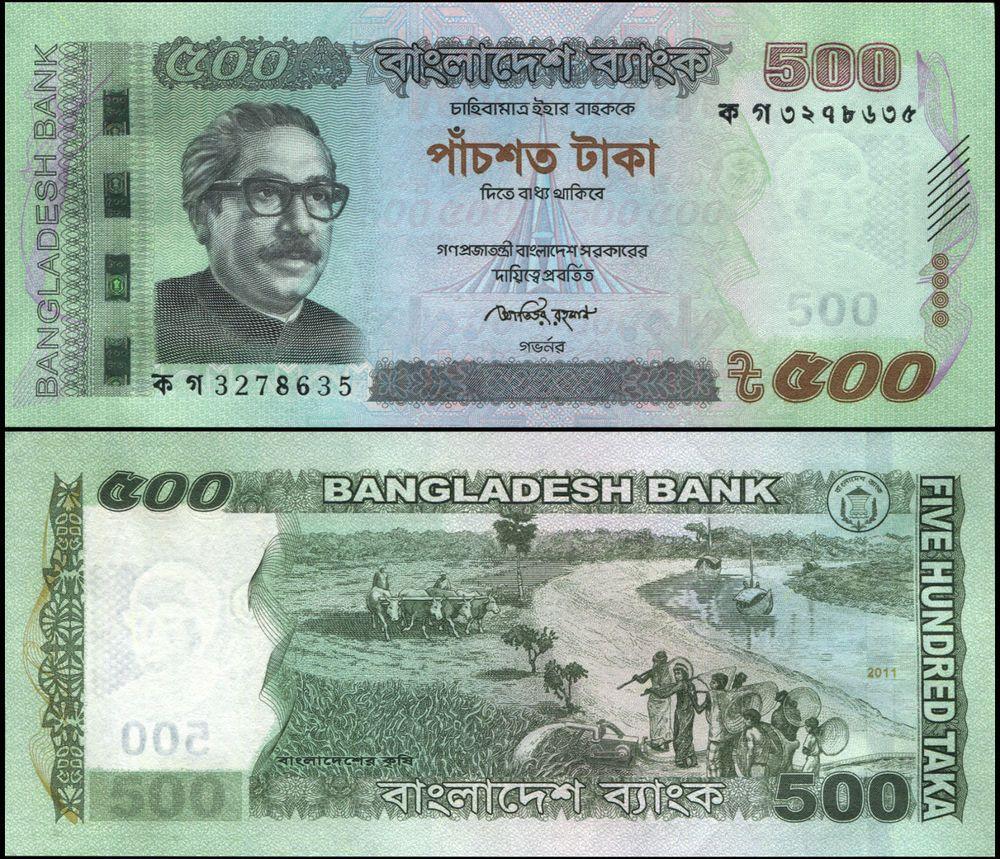 BANGLADESH 5 TAKA 2015 P 53 Ab UNC