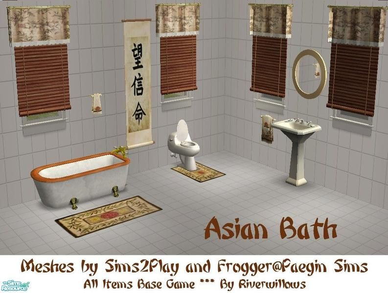 soothing asian