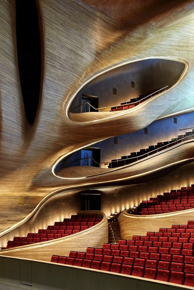 of Harbin Opera House  MAD Architects  24architectsGallery of Harbin Opera House  MAD Architects  24architects À lallure futuriste à la fois épur&eac...