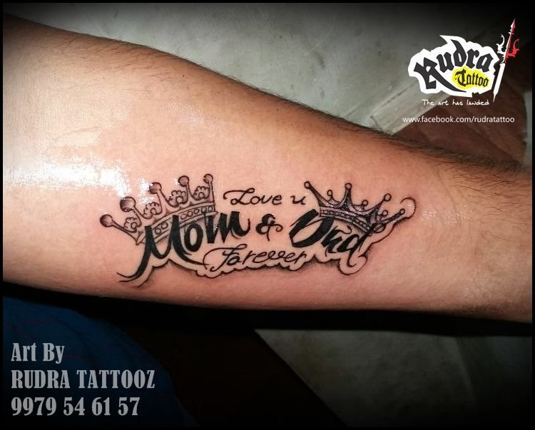 Mom Dad Tattoo 91 9979546157 Mom Tattoos Mom Dad Tattoos Dad Tattoos