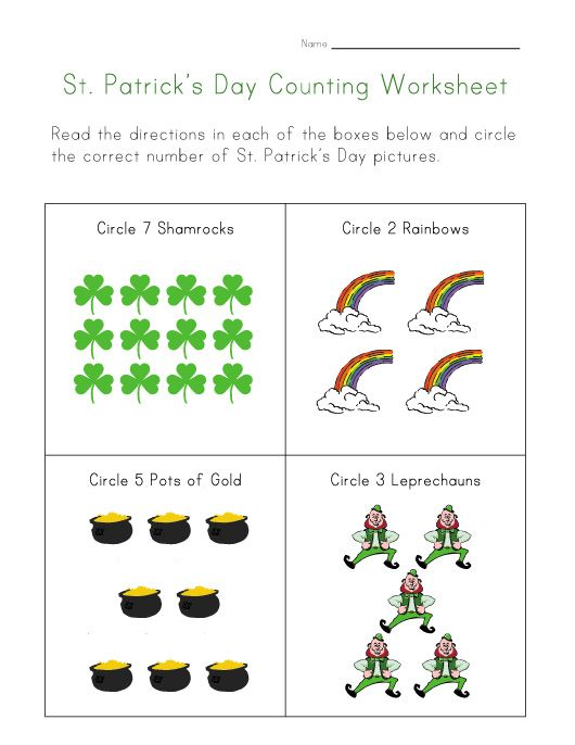 St Patricks Day Worksheets | Holiday Color and Puzzles | St ...