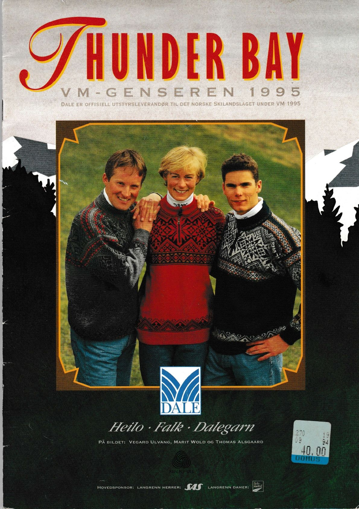 VM 1995