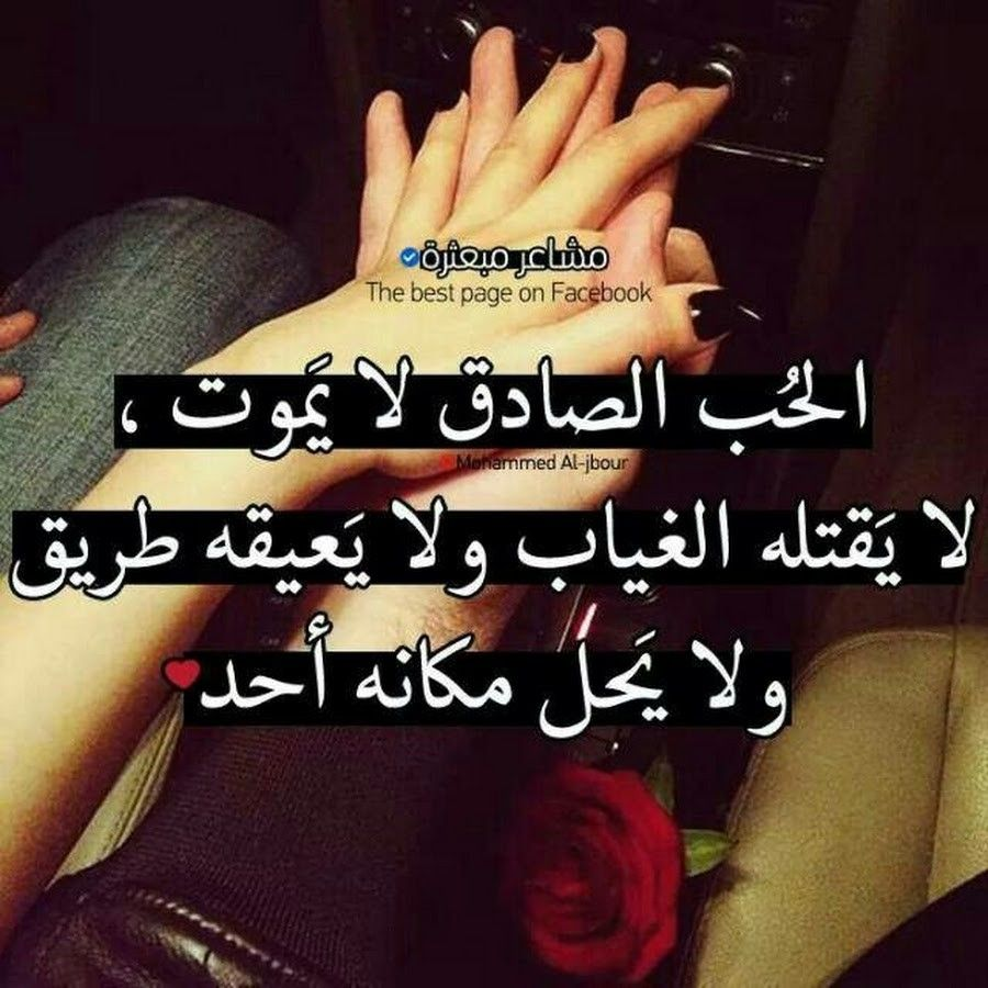 Pin By Abbas On Lover My Heart M My Heart Good Things Lovers