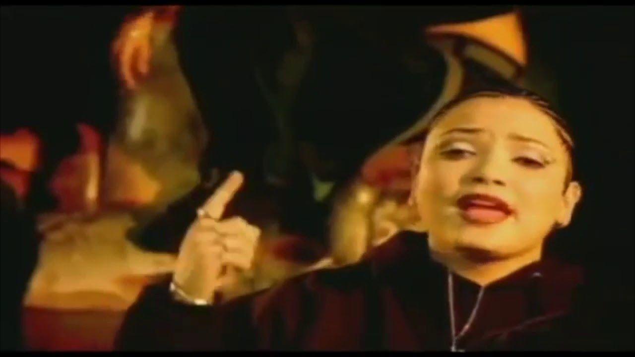 Amanda Perez Angel Bass Boosted Youtube Hip Hop Amanda
