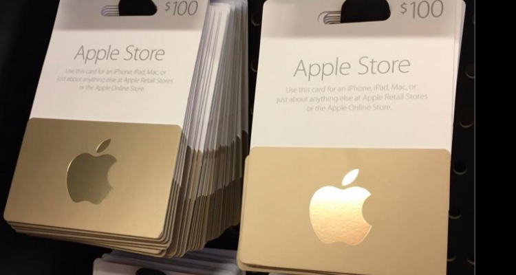 How To Get Free Apple Gift Cards: http://cracked-treasure.com ...