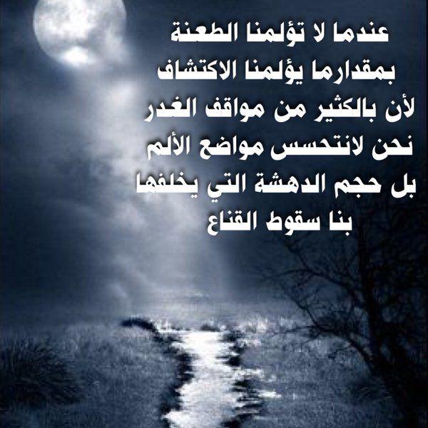 محمد الوراد Mohmed8690 Love Quotes Quotes Lockscreen Screenshot
