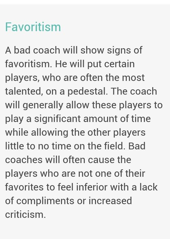 Coaching Favoritism Quotes Coach Quotes Basketball Quotes Quotes