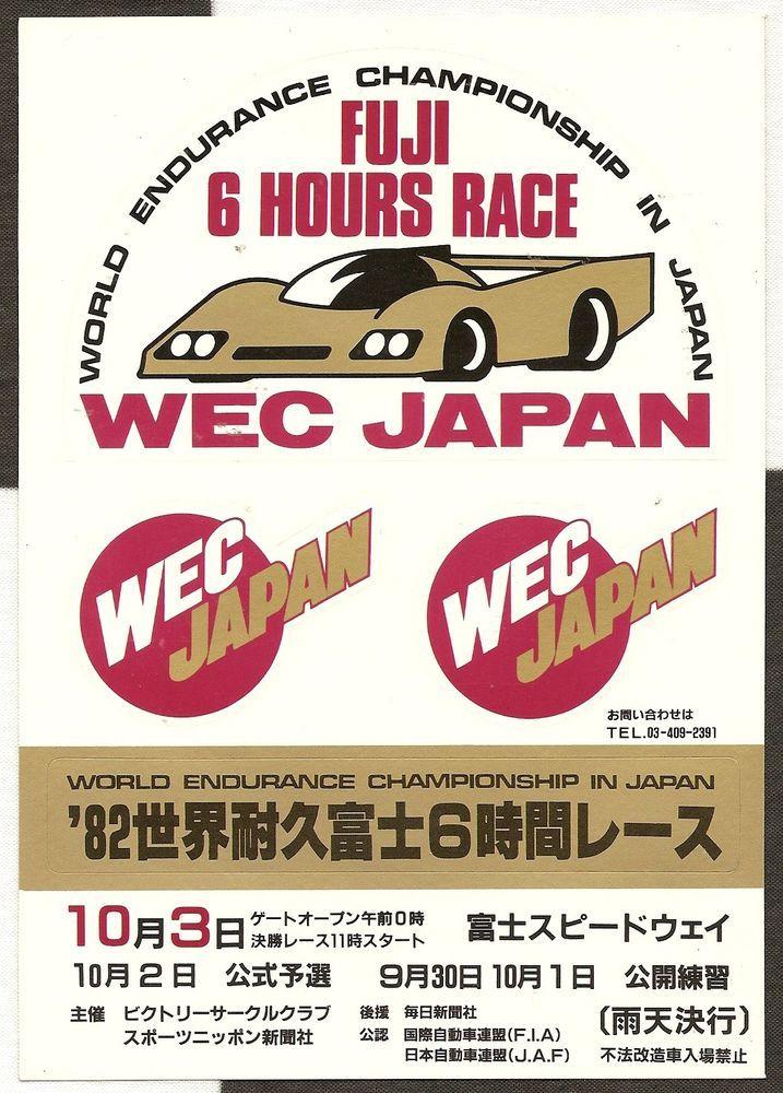 1982 fuji 6 hours wec japan group c original period race sticker autocollant