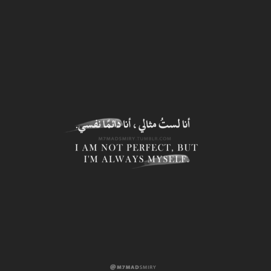 Arabic Quotes With Translation Arabic