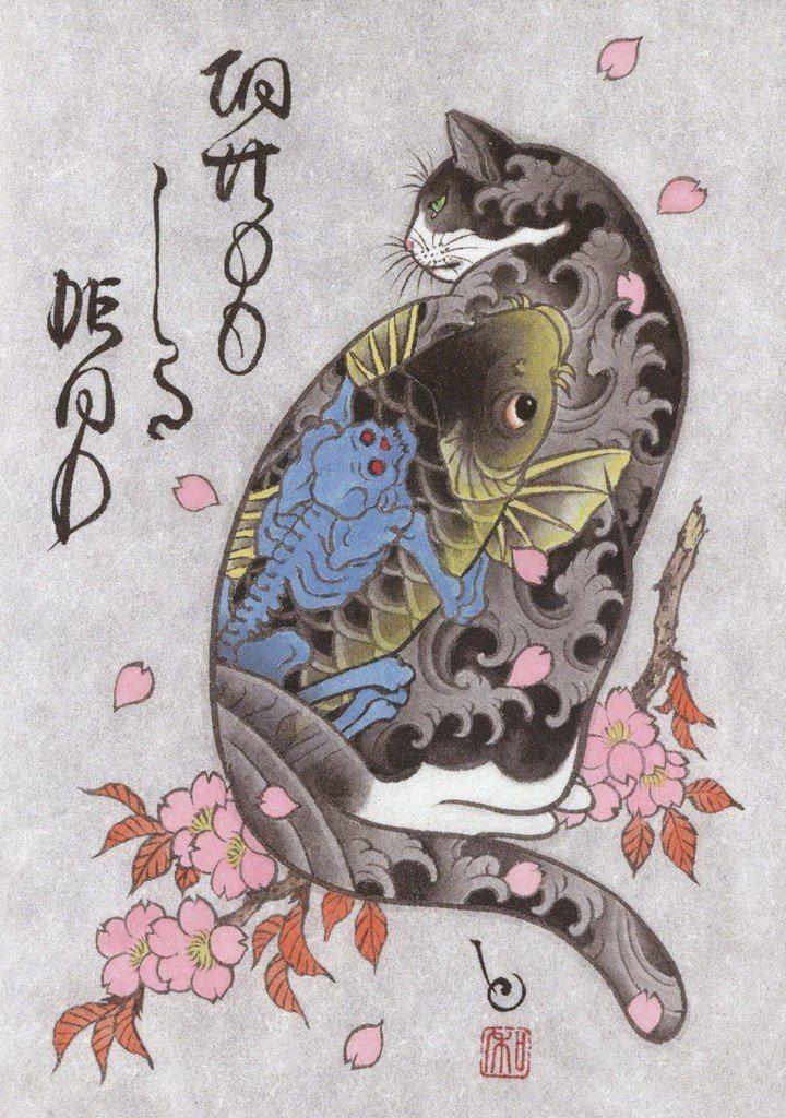 katze mit fisch malen, kazuaki horitomo kitamura - monmon cats | 고양이 | pinterest | katze, Design ideen