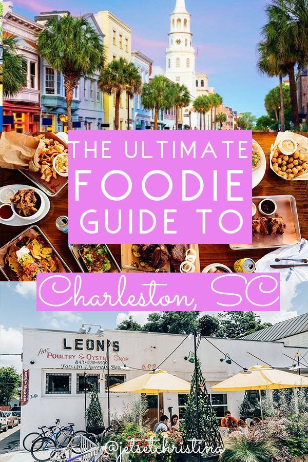 Photo of The Ultimate Foodie Guide to Charleston – JetsetChristina