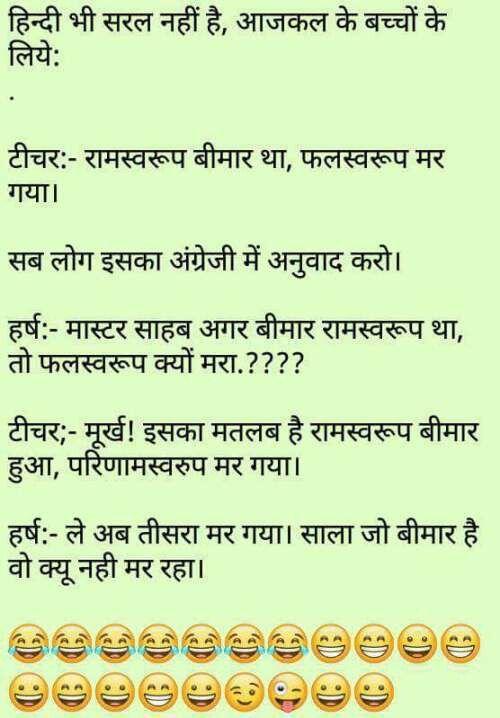Pin By Aman Multani On Funnies Funny Jokes Jokes Funny