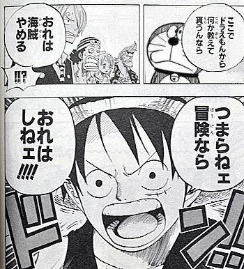 one piece おしゃれまとめの人気アイデア pinterest tomoyuki uchiyama 漫画 マンガの名言 名画