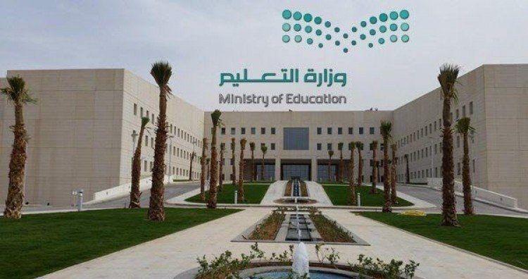 تعليم الرياض يكشف عن تفاصيل مقطع الطالب الم صاب صحيفة وطني الحبيب الإلكترونية House Styles Mansions Street View