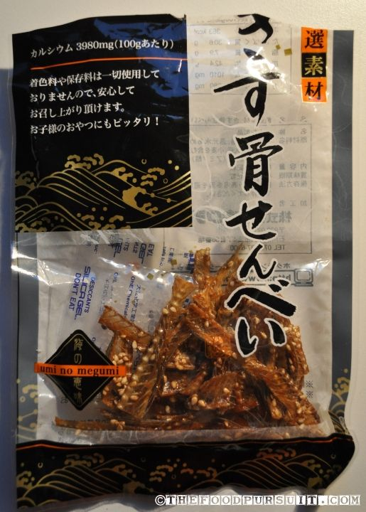 Fried Fish Bone Snack Coated With Sugar And Sesame Japanese Snacks Snacks Fried Fish