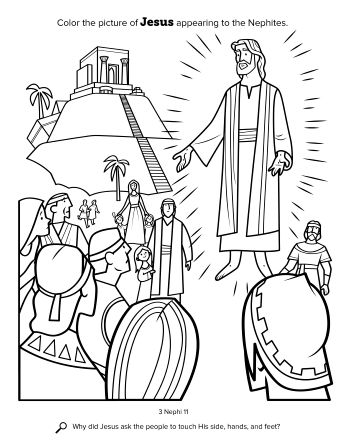 Color the picture of Jesus appearing to the Nephites. Location in ...