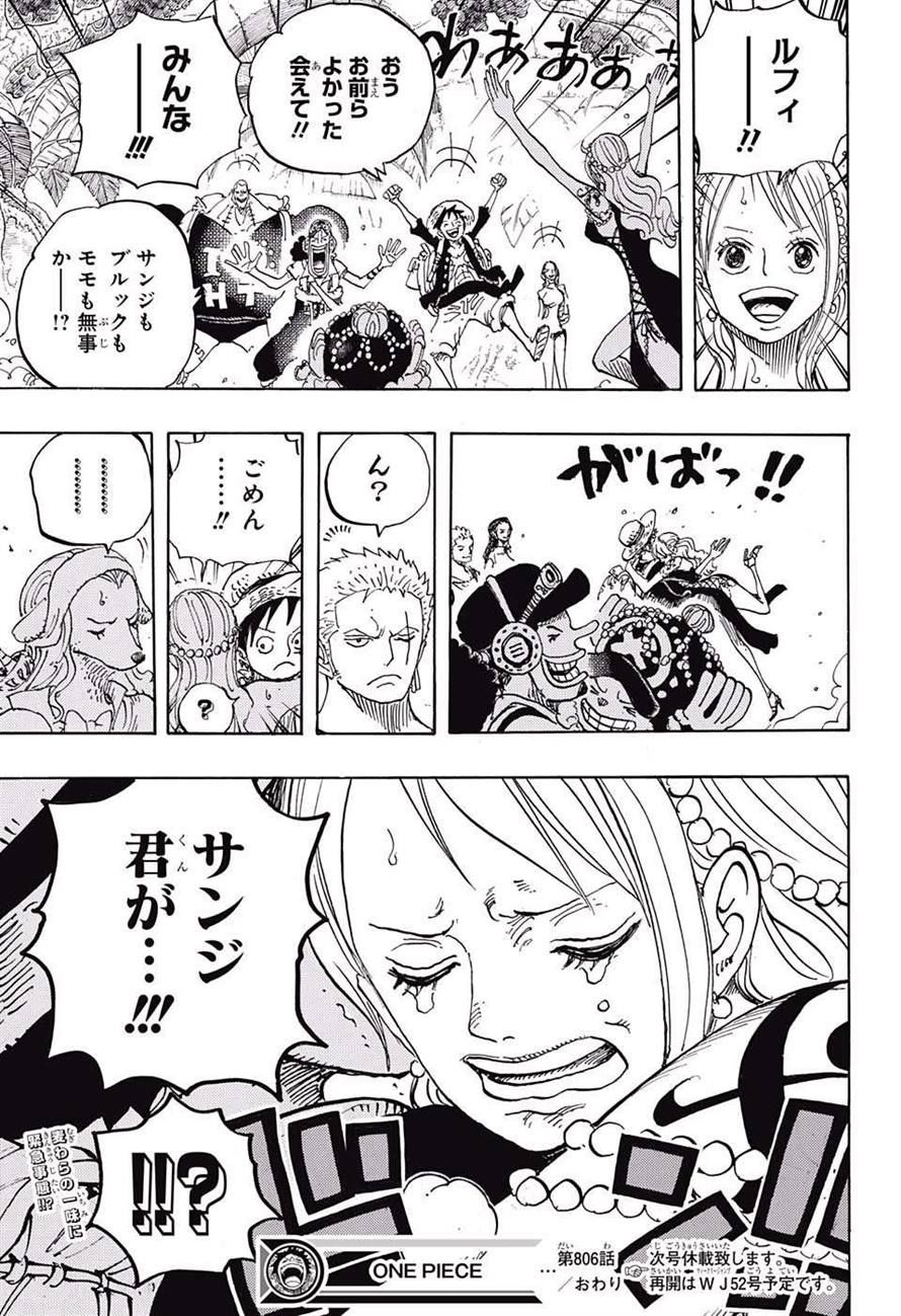 Download One Piece 806 : download, piece, ワンピース, Chapter, Piece, Manga,
