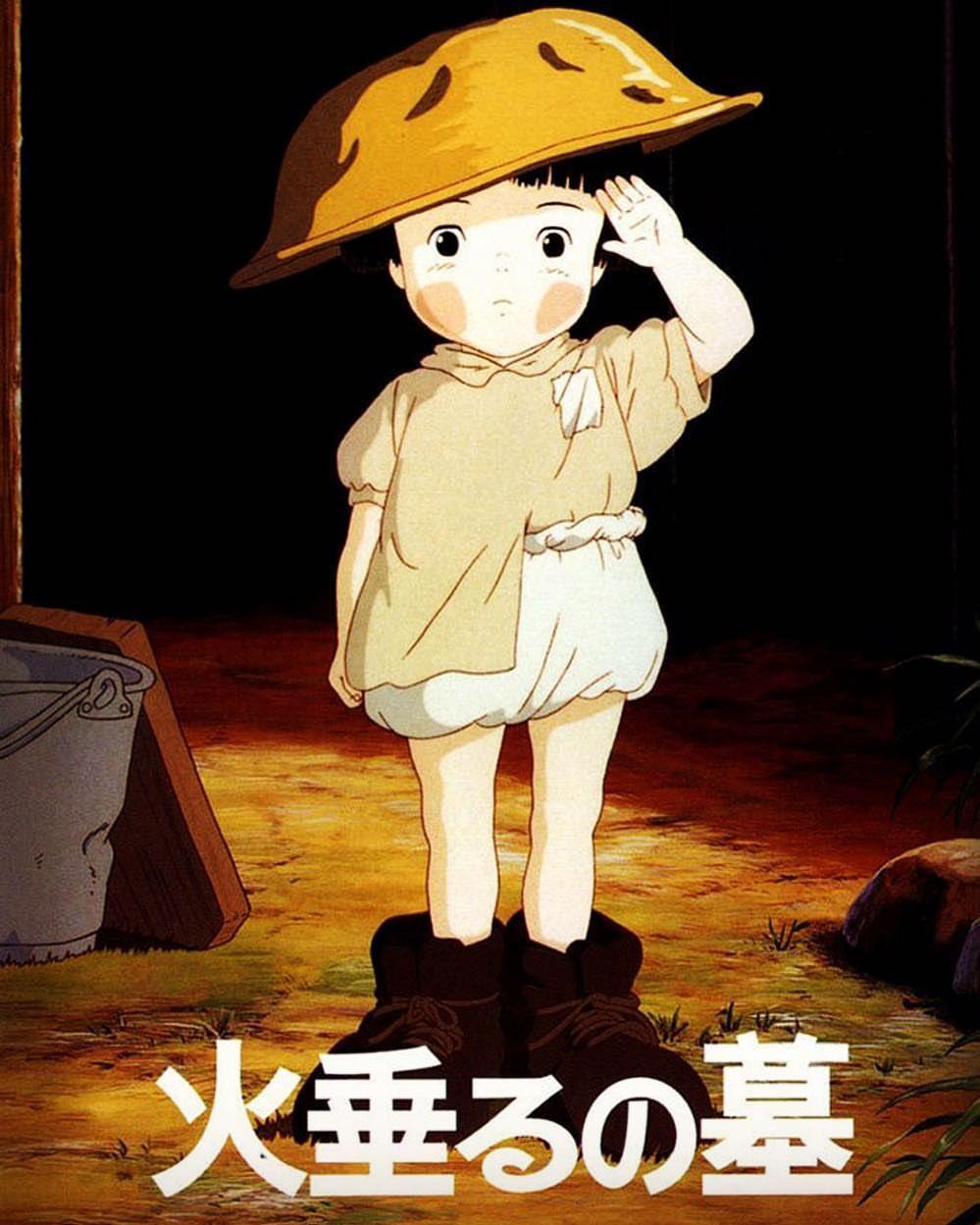 Hideo KojimaさんはInstagramを利用しています「火垂るの墓 高畑勲」 火垂るの墓, 戦争