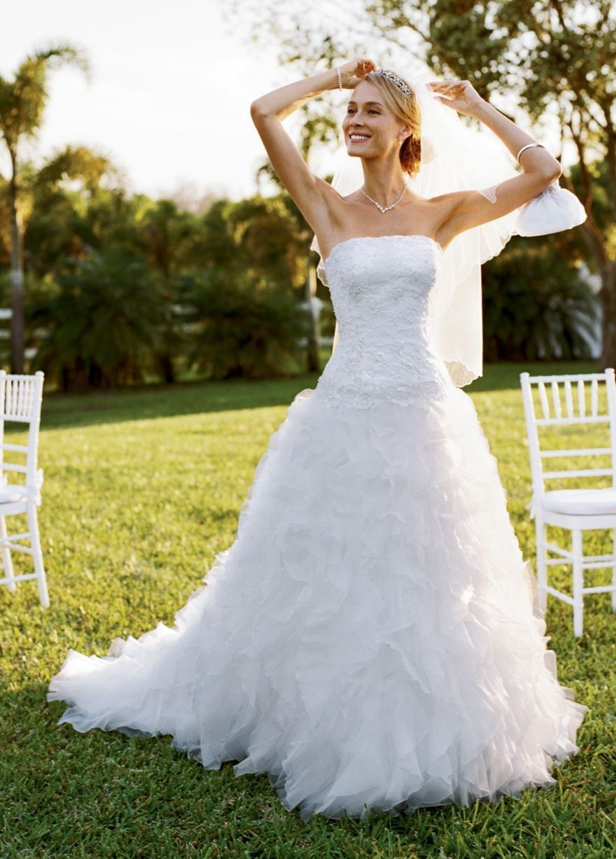 Tulle and Organza Ball Gown with Beaded Lace Style CH515   June 14 ...