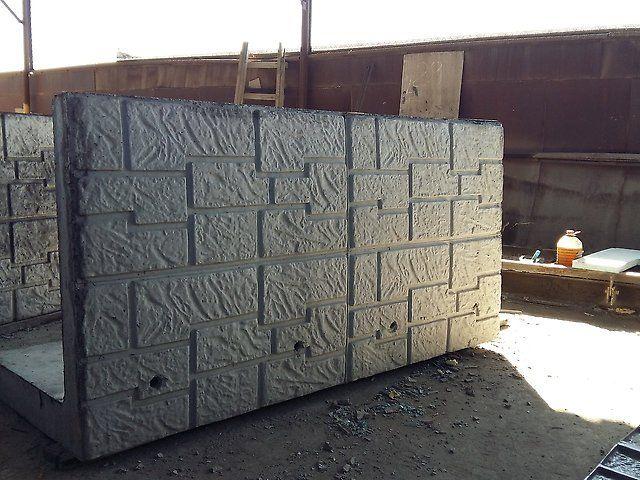 Шведский бетон купить бетон в павлово