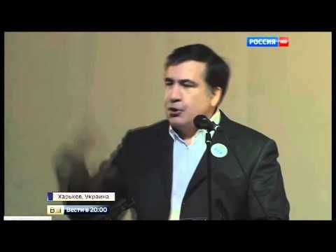 Saakashvili: Ukraine is Going to the Dogs Right Before Our Very Eyes (Video) - Moses Birch - http://www.therussophile.org/saakashvili-ukraine-is-going-to-the-dogs-right-before-our-very-eyes-video-moses-birch.html/