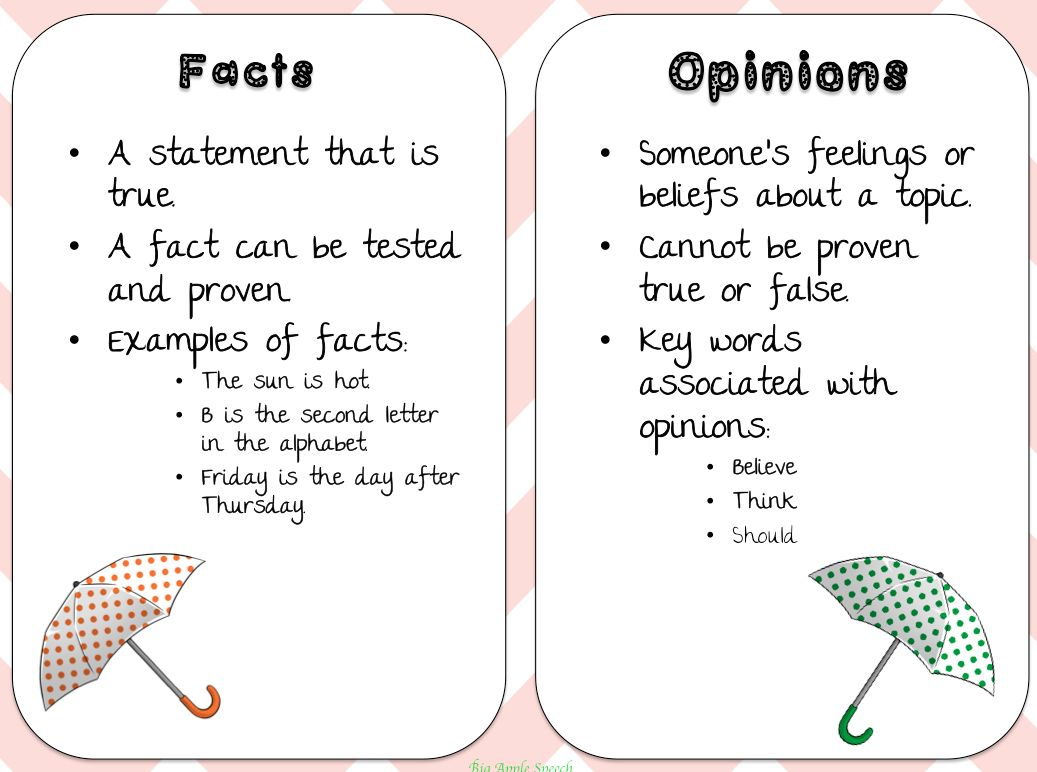 Fortunately There S A Big Difference Between Facts And