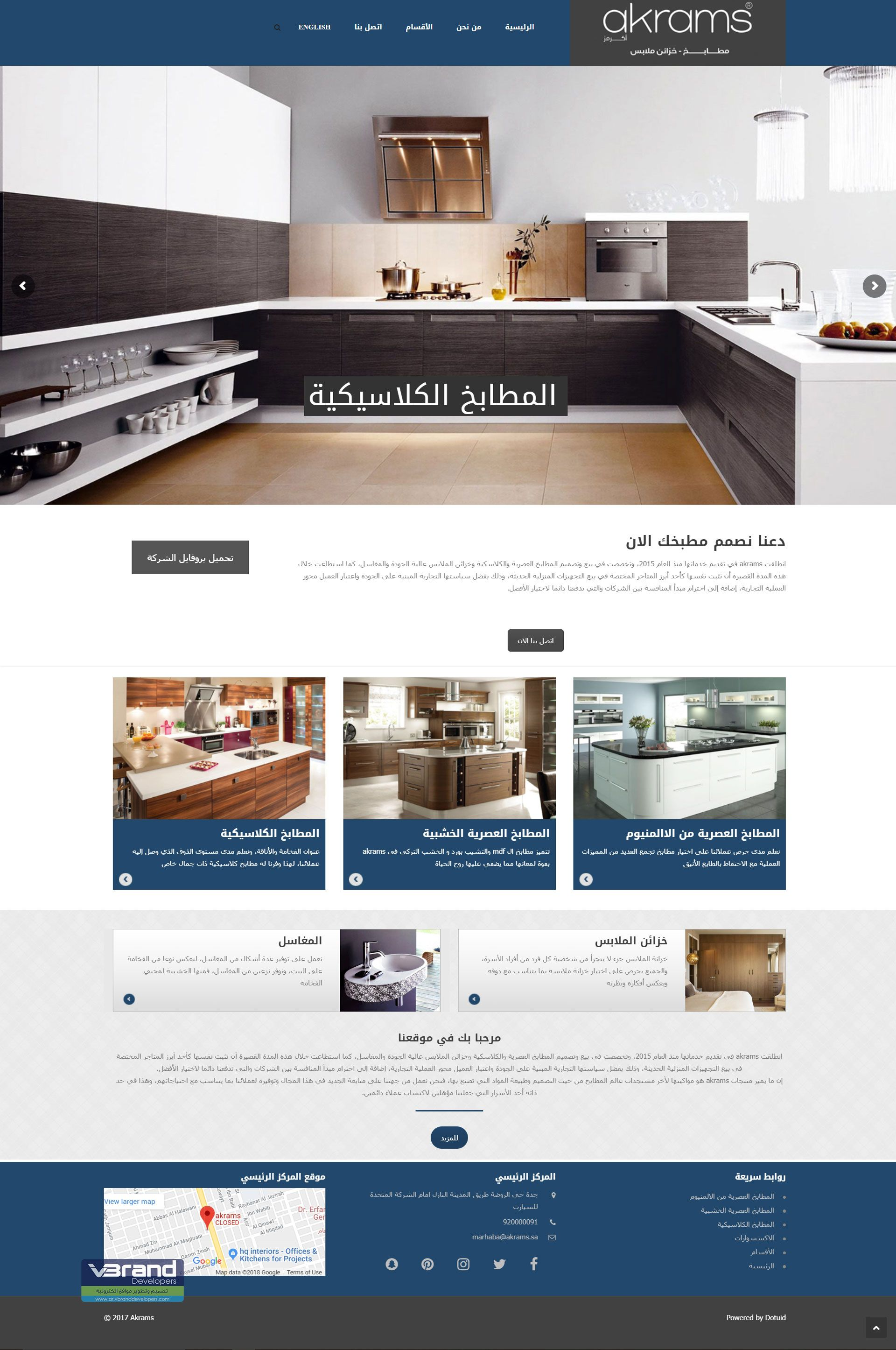 cc8d67e71 افضل شركات تصميم مواقع | Web Design Services | شركة تصميم مواقع