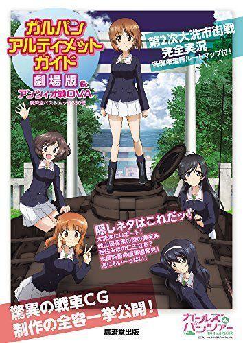 girls und panzer der film ultimate guide anime illustration art book book art illustration art anime