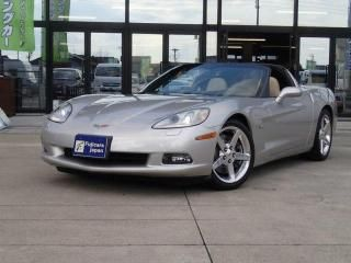 2006 Chevrolet Corvette 7 G Available Direct From 2117909 Car