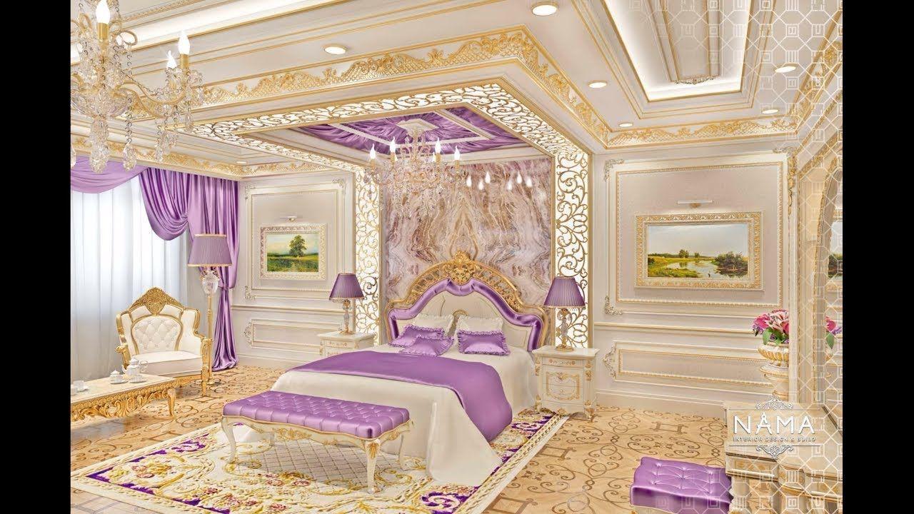 Luxury Bedroom Design Ideas. Interior design company in