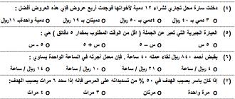 الرياضيات أول متوسط الفصل الدراسي الأول Math Sheet Music Math Equations