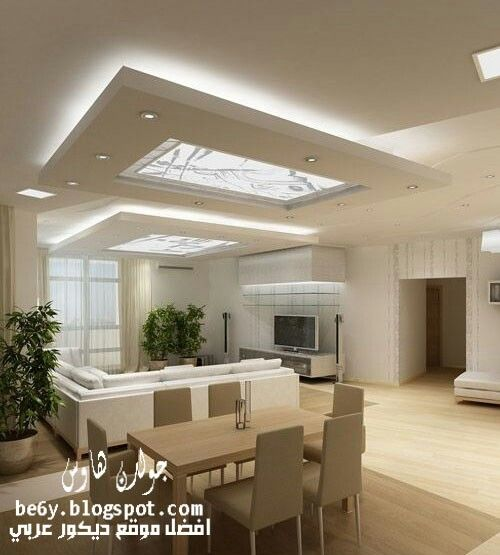 Pin By Atef Ziadah On جبس Ceiling Design Living Room Kitchen Furniture Design Bedroom False Ceiling Design