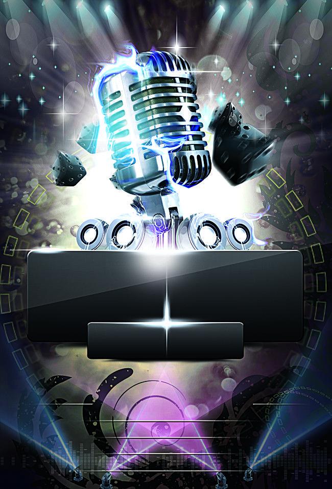 Microphone Poster Background Singer Contest Cartaz de