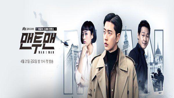 Man To Man Audio Latino Man Korean Drama X Man